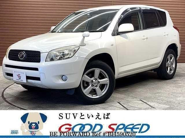 Used 2007 TOYOTA RAV4 BH590520 for Sale