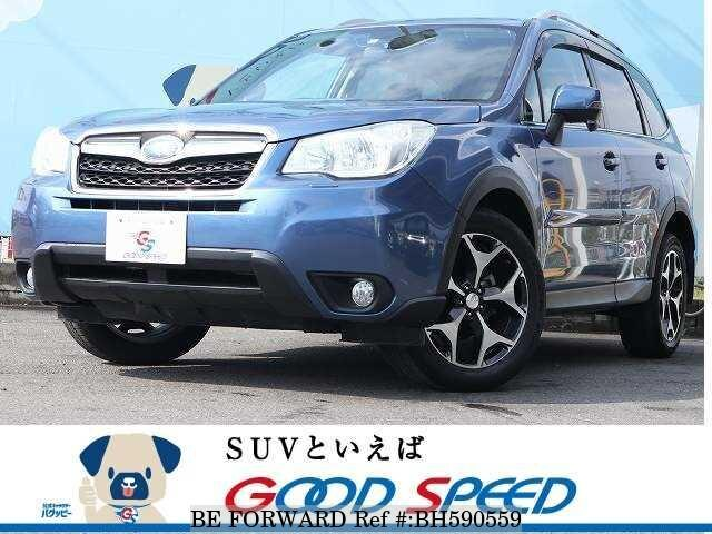Used 2014 SUBARU FORESTER BH590559 for Sale