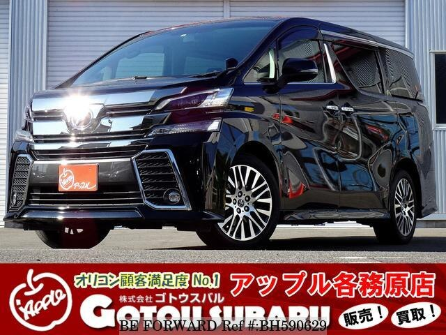 Used 2016 TOYOTA VELLFIRE BH590629 for Sale