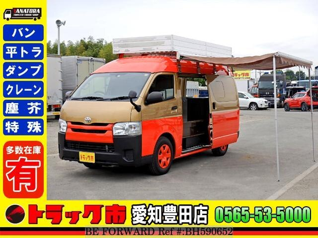 Used 2014 TOYOTA REGIUSACE VAN BH590652 for Sale