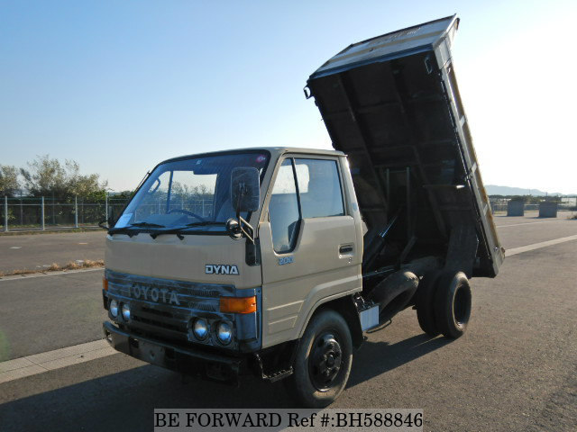 Used 1984 TOYOTA DYNA TRUCK BH588846 for Sale