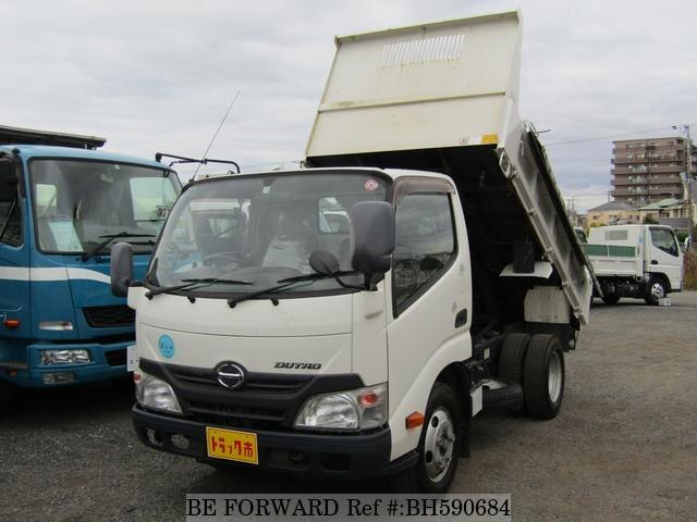 Used 2014 HINO DUTRO BH590684 for Sale
