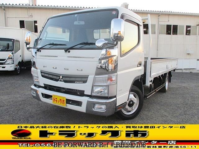 Used 2014 MITSUBISHI CANTER BH590706 for Sale