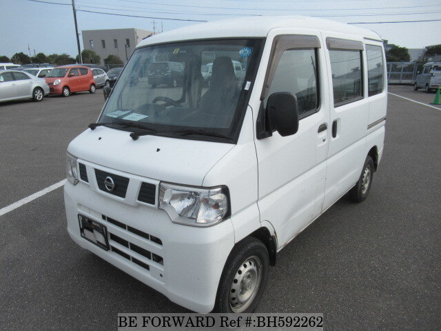 Used 2012 NISSAN CLIPPER VAN BH592262 for Sale