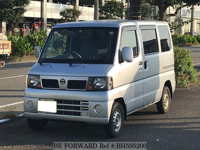 Used 2009 NISSAN CLIPPER VAN BH595200 for Sale