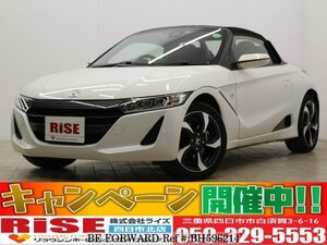 Used 2015 HONDA S660 BH596214 for Sale