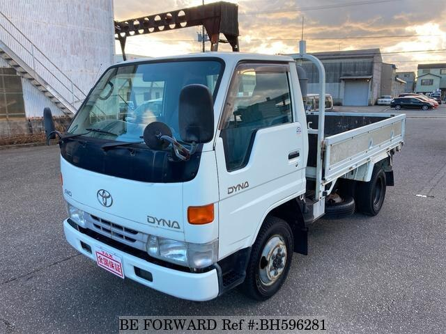 Used 1998 TOYOTA DYNA TRUCK BH596281 for Sale