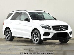 Used 2015 MERCEDES-BENZ GLE-CLASS BH596657 for Sale