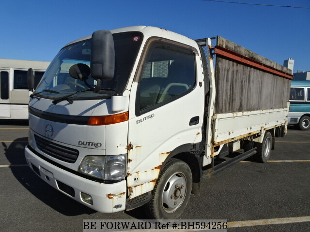 Used 2001 HINO DUTRO BH594256 for Sale