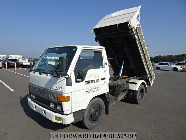 Used 1994 TOYOTA TOYOACE BH595492 for Sale