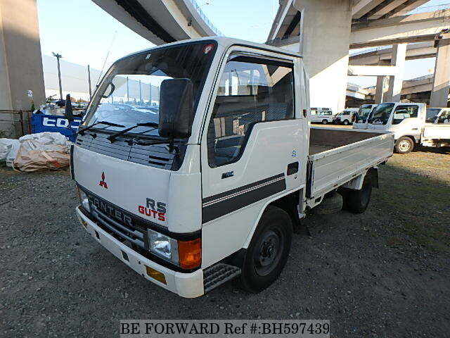 Used 1992 MITSUBISHI CANTER GUTS BH597439 for Sale