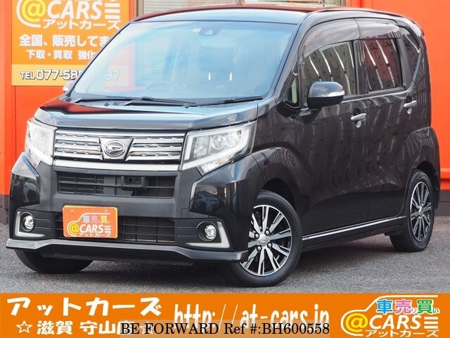 Used 2016 DAIHATSU MOVE CUSTOM BH600558 for Sale