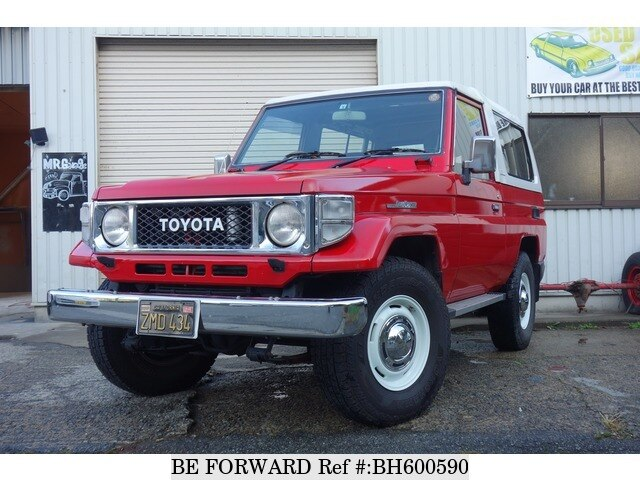 Used 1992 TOYOTA LAND CRUISER BH600590 for Sale