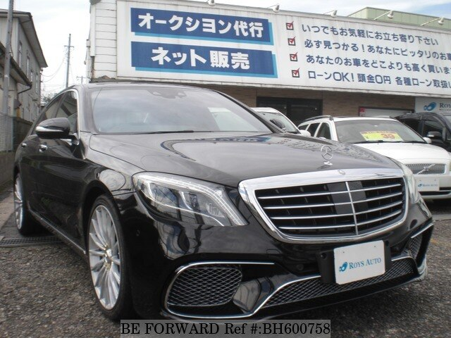 Used 2014 MERCEDES-BENZ S-CLASS BH600758 for Sale