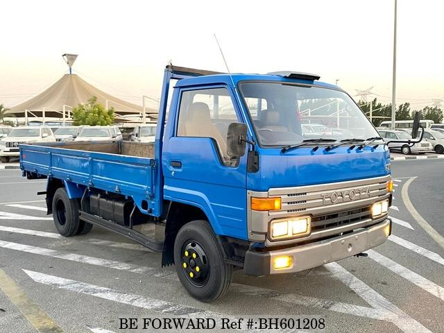 Used 1989 TOYOTA DYNA TRUCK BH601208 for Sale