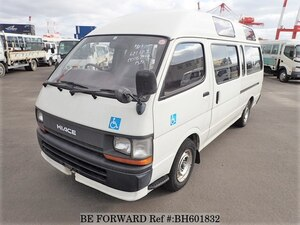 Used 1993 TOYOTA HIACE VAN BH601832 for Sale