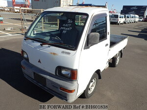 Used 1997 MITSUBISHI MINICAB TRUCK BH601838 for Sale