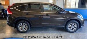 Used 2013 HONDA CR-V BH603711 for Sale