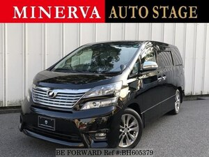 Used 2011 TOYOTA VELLFIRE BH605379 for Sale