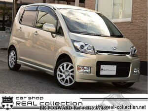 Used 2007 DAIHATSU MOVE BH607489 for Sale
