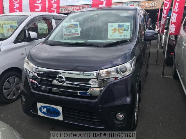 Used 2014 NISSAN DAYZ BH607631 for Sale