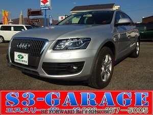 Used 2009 AUDI Q5 BH607667 for Sale