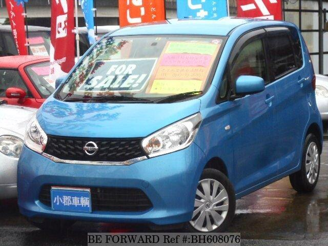 Used 2015 NISSAN DAYZ BH608076 for Sale