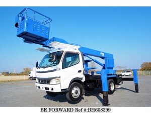 Used 2005 HINO DUTRO BH608399 for Sale