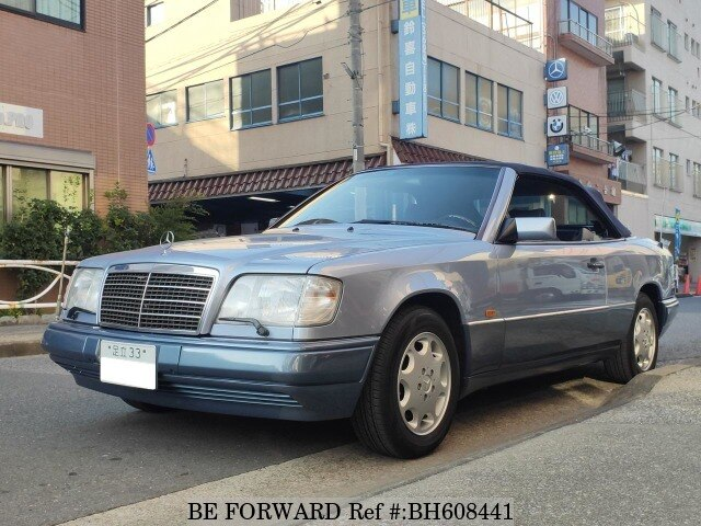 Used 1994 MERCEDES-BENZ E-CLASS BH608441 for Sale