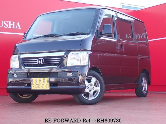 Used 2007 HONDA VAMOS BH609730 for Sale