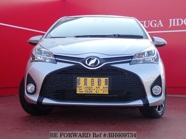 Used 2016 TOYOTA VITZ BH609734 for Sale