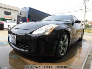 Used 2003 NISSAN FAIRLADY Z BH609904 for Sale