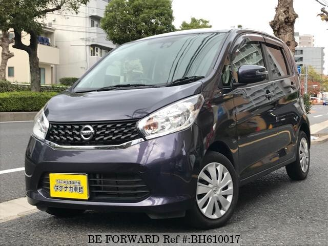 Used 2015 NISSAN DAYZ BH610017 for Sale