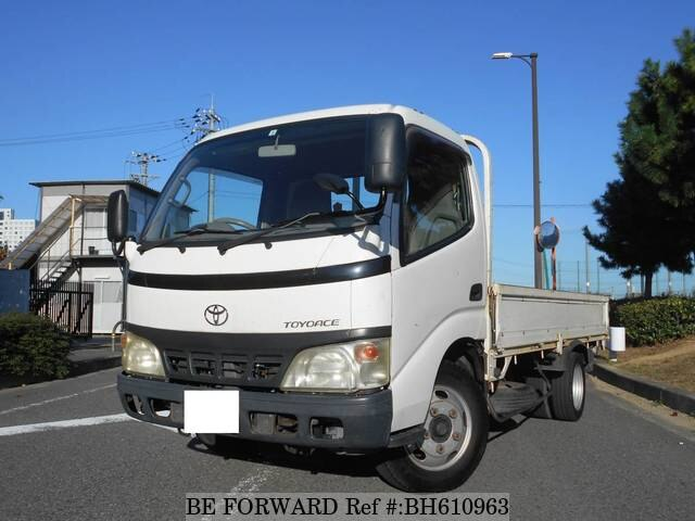 Used 2004 TOYOTA TOYOACE BH610963 for Sale