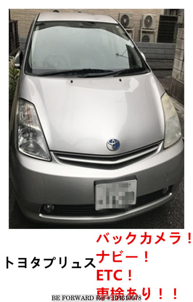 Used 2003 TOYOTA PRIUS BH610978 for Sale