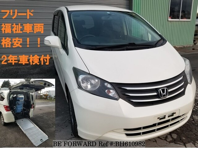 Used 2010 HONDA FREED BH610982 for Sale