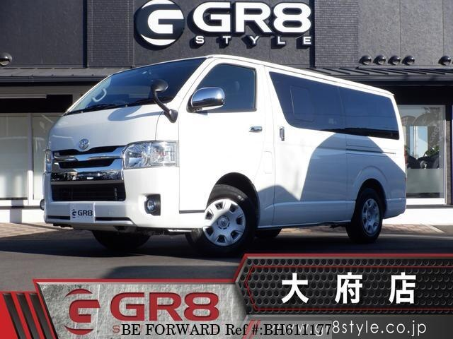 Used 2017 TOYOTA HIACE VAN BH611177 for Sale