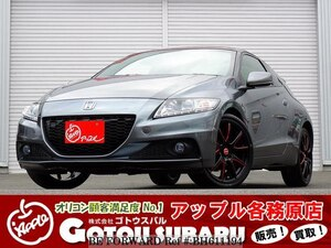 Used 2013 HONDA CR-Z BH611194 for Sale