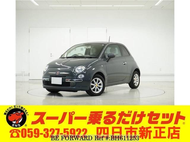 Used 2015 FIAT 500 BH611253 for Sale