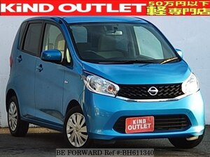 Used 2013 NISSAN DAYZ BH611340 for Sale