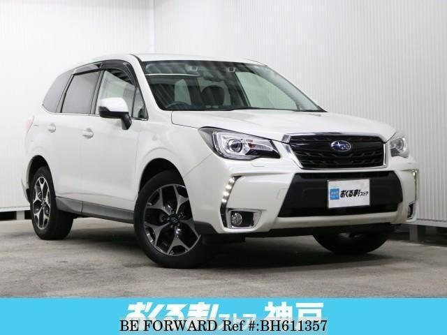 Used 2017 SUBARU FORESTER BH611357 for Sale