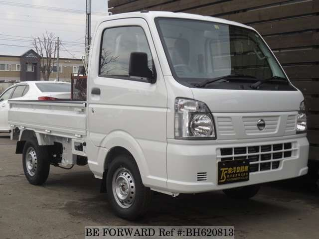 Used 2020 NISSAN CLIPPER BH620813 for Sale
