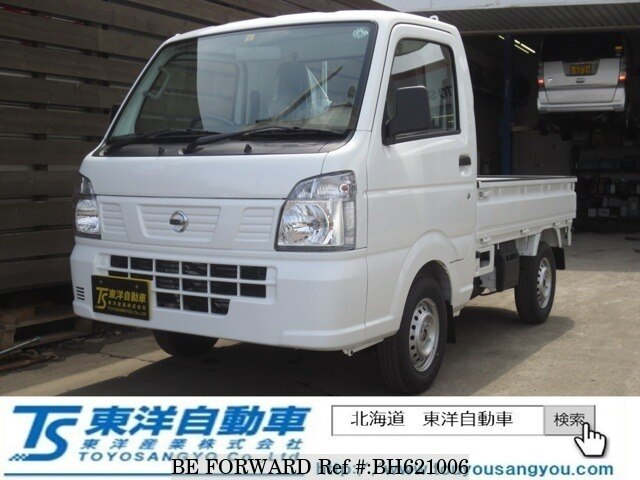 Used 2020 NISSAN CLIPPER BH621006 for Sale