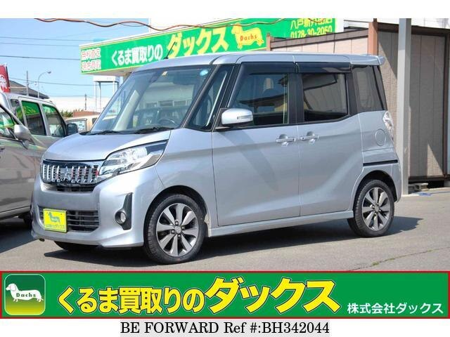 Used 2015 MITSUBISHI EK SPACE BH342044 for Sale