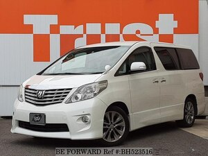 Used 2010 TOYOTA ALPHARD BH523516 for Sale
