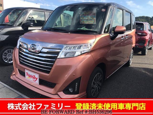 Used 2019 DAIHATSU THOR BH536296 for Sale
