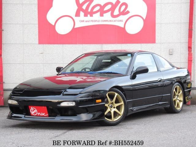 Used 1995 NISSAN 180SX BH552459 for Sale