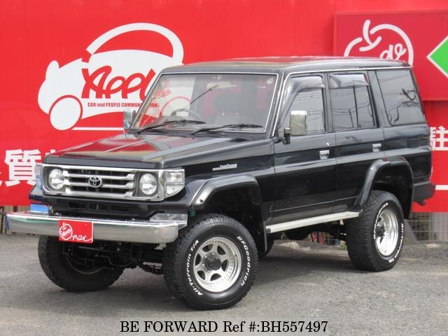 Used 1991 TOYOTA LAND CRUISER BH557497 for Sale