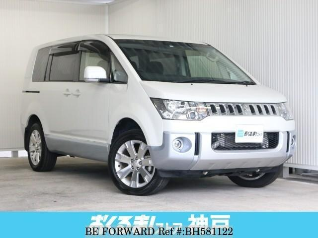 Used 2015 MITSUBISHI DELICA D5 BH581122 for Sale