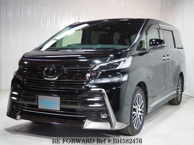 Used 2015 TOYOTA VELLFIRE BH582476 for Sale